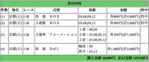 スクリーンショット 2014-11-23 16.03.38