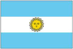 【アルゼンチン共和国杯】予想