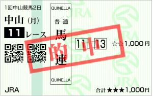 スクリーンショット 2015-01-05 22.04.38