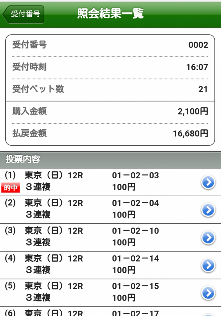 Screenshot_2015-05-31-18-06-57