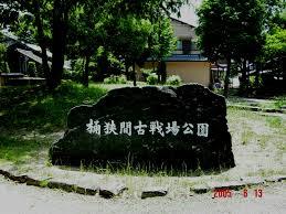 【桶狭間ステークス2015】予想と買い目|中京記念資金を稼ぐ