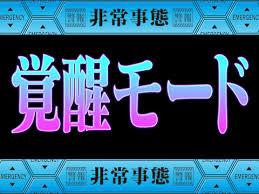 【札幌日刊スポーツ杯2015】予想と買い目|札幌記念資金稼ぎ