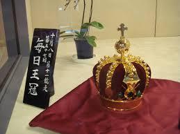 【毎日王冠2015】予想|京都大賞典の資金稼ぎはこの馬から!