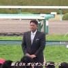 【阪神大賞典2016】予想|オッズ割れ加減ですが絞って勝つ!!