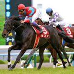 【京都新聞杯2016】予想|軸馬はユウチェンジで攻める!