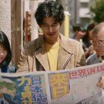 【ジャパンカップ2016予想】サインはプレゼンター原沢久喜さんから!