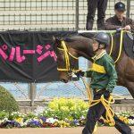 【ラジオNIKKEI賞2017】状態面予想|急成長中の牝馬に注目!